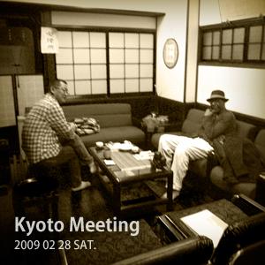 kyoto_meeting.jpg