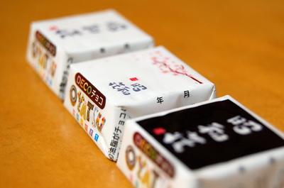 昭和荘チョコ